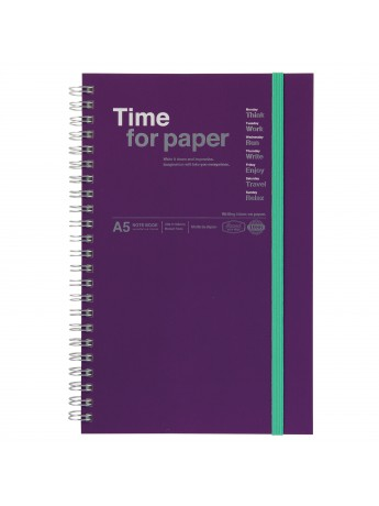 LLBRETA A5 TIME FOR PAPER PURPLE
